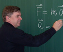 Общая физика - вики-Физтех. О преподавателях МФТИ и не только!
